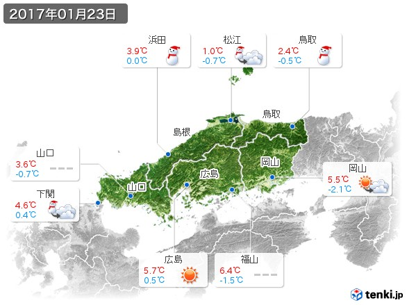 中国地方(2017年01月23日の天気