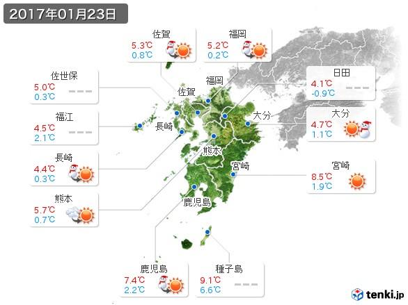 九州地方(2017年01月23日の天気