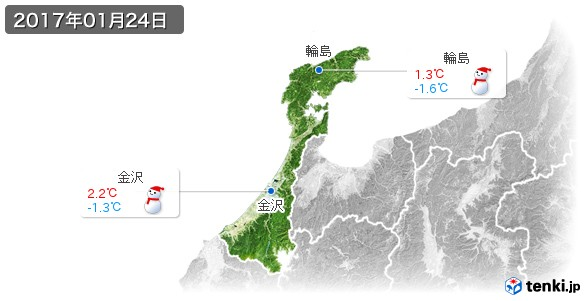 石川県(2017年01月24日の天気