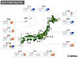 2017年01月27日の実況天気