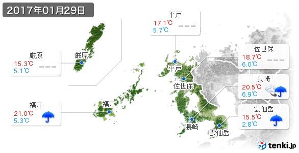長崎県(2017年01月29日の天気