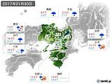 2017年01月30日の近畿地方の実況天気