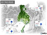 2017年01月30日の兵庫県の実況天気