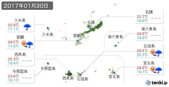 沖縄県(2017年01月30日の天気