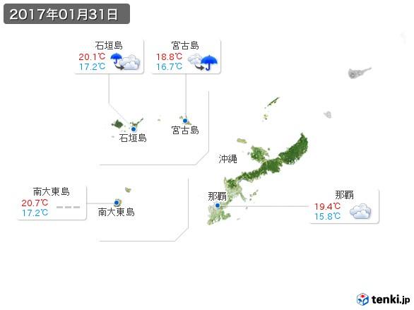 沖縄地方(2017年01月31日の天気