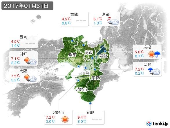 近畿地方(2017年01月31日の天気