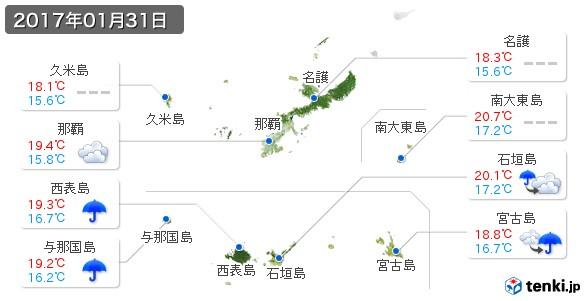 沖縄県(2017年01月31日の天気