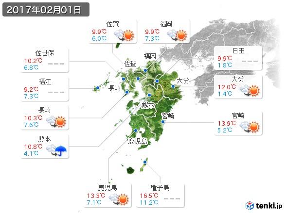 九州地方(2017年02月01日の天気