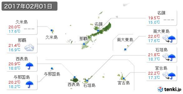 沖縄県(2017年02月01日の天気
