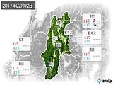 2017年02月02日の長野県の実況天気