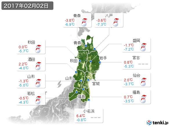 東北地方(2017年02月02日の天気