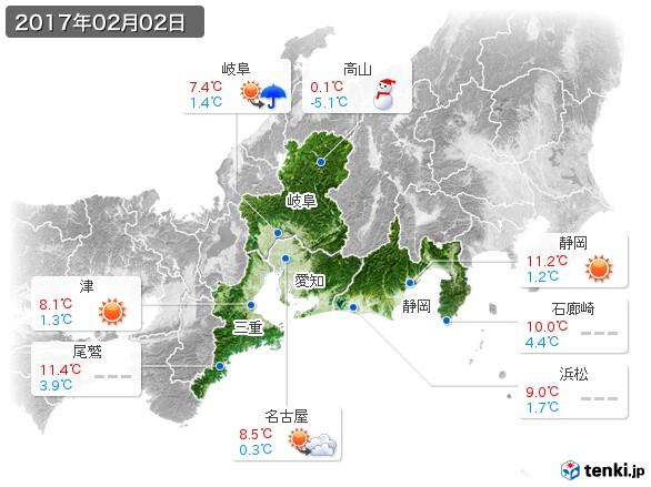 東海地方(2017年02月02日の天気