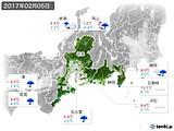 2017年02月05日の東海地方の実況天気