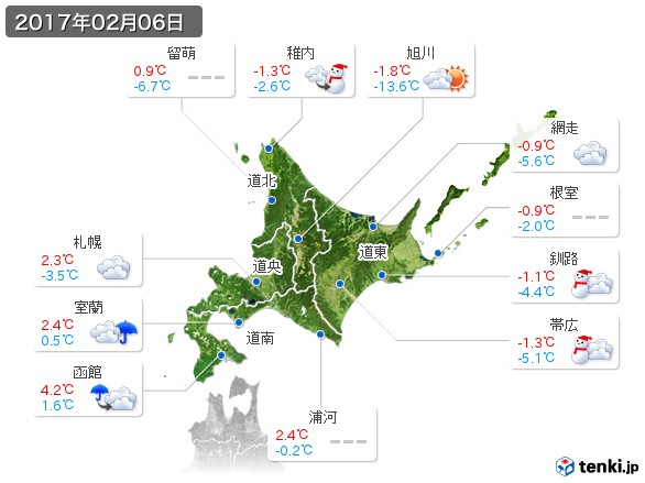 北海道地方(2017年02月06日の天気