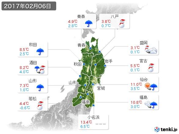 東北地方(2017年02月06日の天気