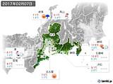 実況天気(2017年02月07日)