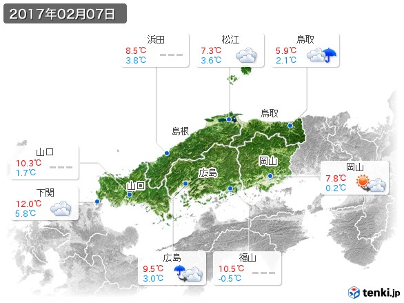 中国地方(2017年02月07日の天気