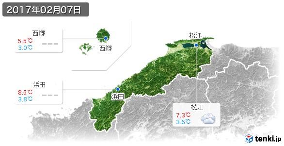 島根県(2017年02月07日の天気