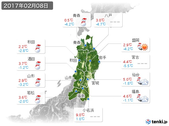 東北地方(2017年02月08日の天気