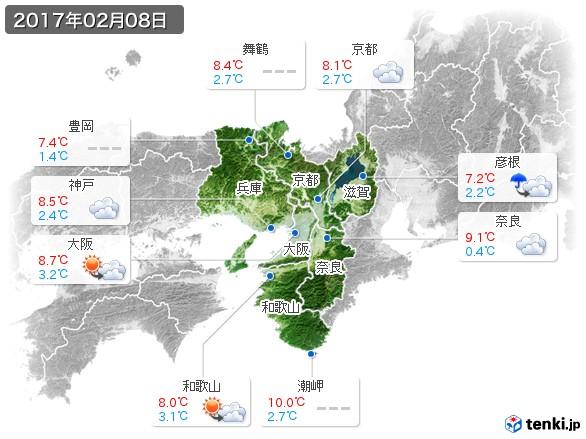 近畿地方(2017年02月08日の天気