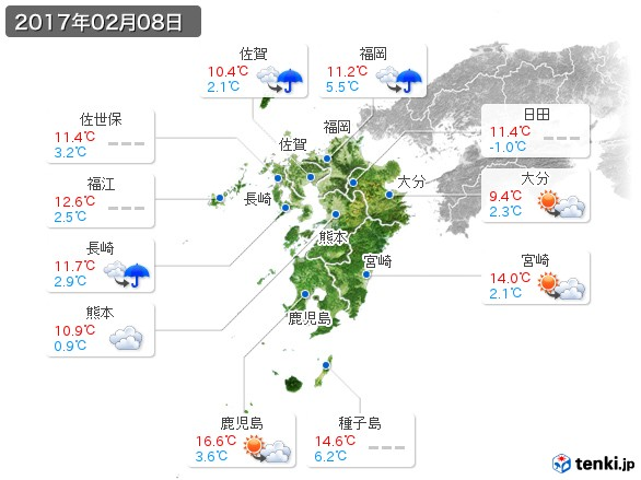 九州地方(2017年02月08日の天気