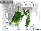 実況天気(2017年02月09日)
