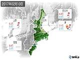 2017年02月10日の三重県の実況天気