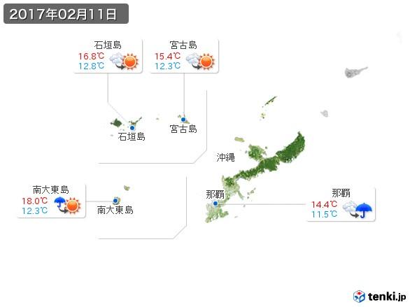 沖縄地方(2017年02月11日の天気