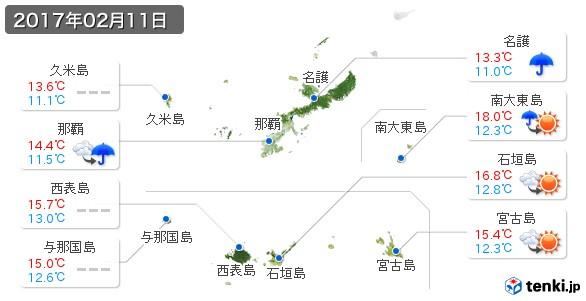 沖縄県(2017年02月11日の天気