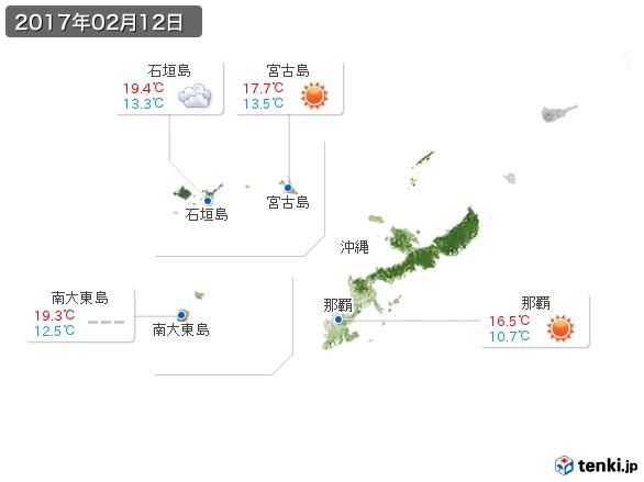 沖縄地方(2017年02月12日の天気