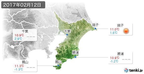千葉県(2017年02月12日の天気