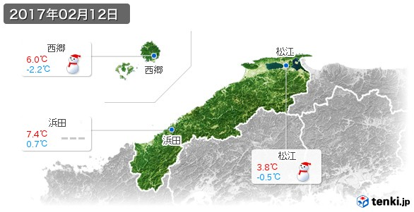 島根県(2017年02月12日の天気