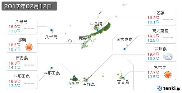 沖縄県(2017年02月12日の天気