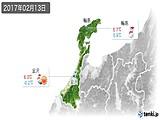 2017年02月13日の石川県の実況天気