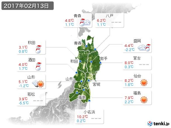 東北地方(2017年02月13日の天気