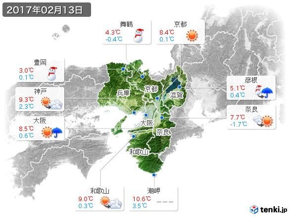 近畿地方(2017年02月13日の天気
