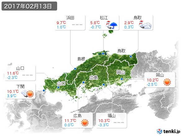 中国地方(2017年02月13日の天気