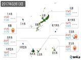 実況天気(2017年02月13日)