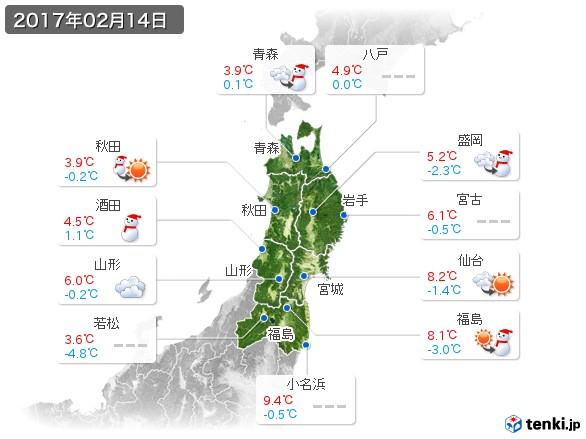 東北地方(2017年02月14日の天気