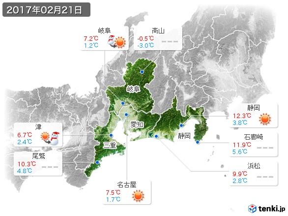 東海地方(2017年02月21日の天気