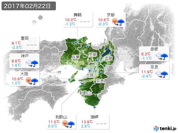 近畿地方(2017年02月22日の天気