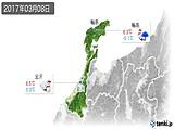 2017年03月08日の石川県の実況天気