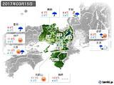 2017年03月15日の近畿地方の実況天気