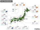 実況天気(2017年03月25日)