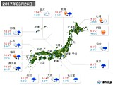 実況天気(2017年03月26日)
