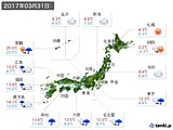 実況天気(2017年03月31日)