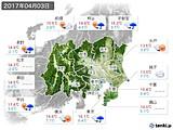 2017年04月03日の関東・甲信地方の実況天気
