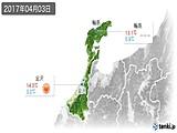 2017年04月03日の石川県の実況天気