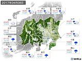2017年04月08日の関東・甲信地方の実況天気
