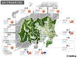 2017年04月13日の関東・甲信地方の実況天気